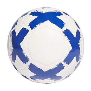 adidas Starlancer Club Soccer Ball FS6121 - Size 4