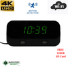 Spy 4K Camera with WIFI in Alarm Clock with Audio