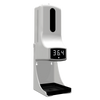 Touchless Infrared Hands Free Automatic Body Temperature Scanner with Hand Sanitizer