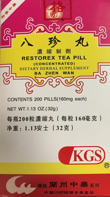 RESTOREX TEA PILL  (Concentrated) 八珍丸