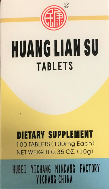 Berberine Tablets for Diarrhea     黄连素片