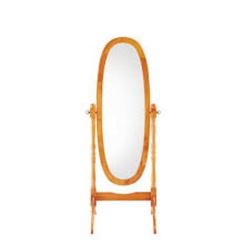 Zuri Honey Mirror