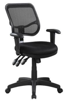 FERGUSON Black Office Chair