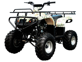 Ramco Camo 125 ATV- Mid-Adult Size