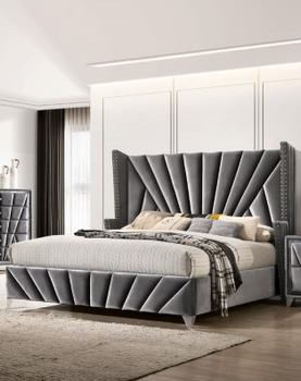 Aiyana Bed
