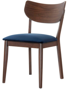 CLARIBEL Dining Chair