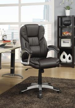 DENNIS Dark Brown Office Chair