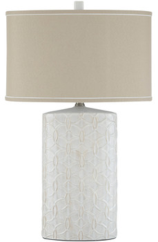 """Rielly 29.9""""H Table Lamp"""