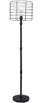 Kelo Floor Lamp