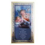 Childrens Plaque - Now I Lay Me Down To Sleep