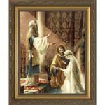 Wedding of Joseph & Mary Framed Print
