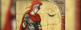 A Prayer to St. Florian, Patron Saint of Firefighters