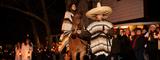 Journeying with Joseph & Mary: Las Posadas Christmas Tradition