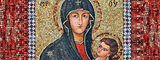 Ever Ancient, Ever New: A New Feast For Mary, Mother of the Church