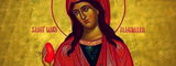 The Story of Mary Magdalene and the First Easter Egg