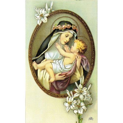 Saint Rose De Lima Personalized Prayer Card (Priced Per Card)