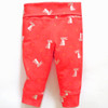 Yoga pants pattern for baby boy, baby girl, infant, toddler, newborn.