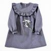 Little Dasha girls sewing dress pattern