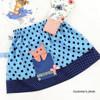 Peekaboo toddler skirt pattern
