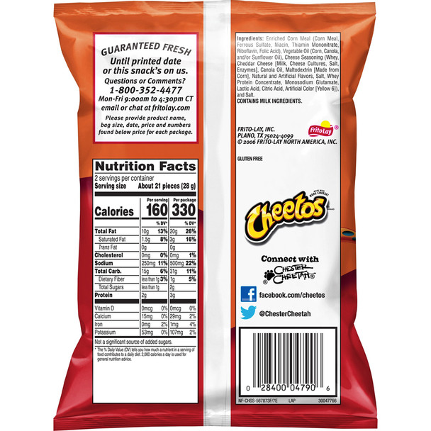 Cheetos, Crunchy, 2.0 oz. Bag (1 Count)