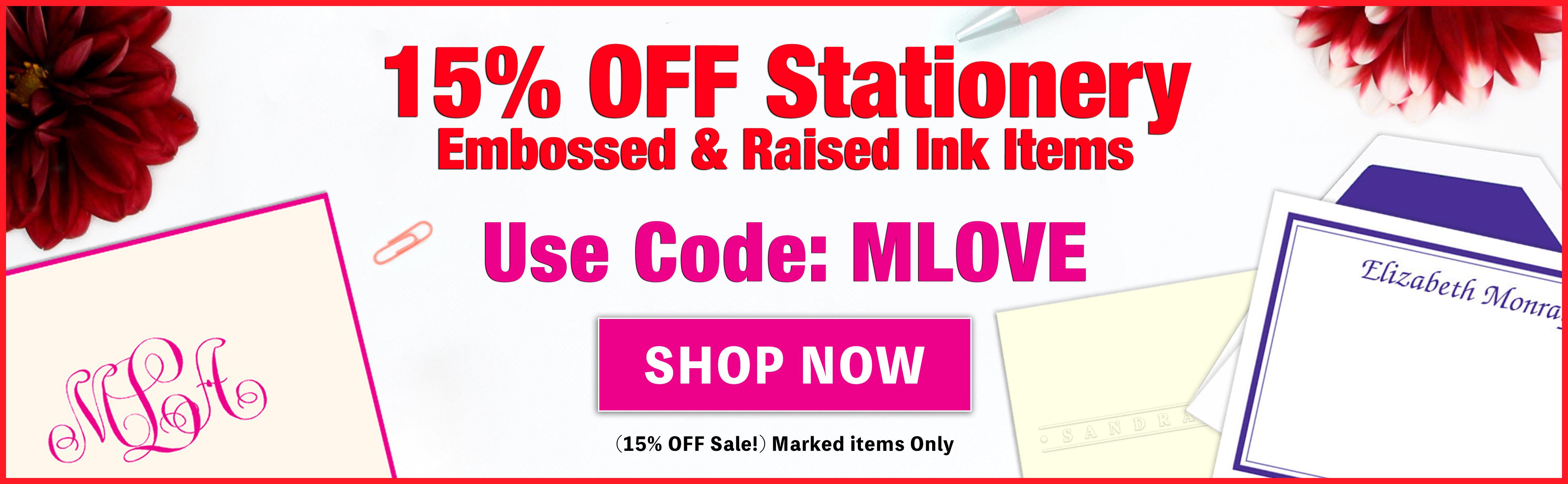15% OFF Stationery Sale at StationeryXpress.com!
