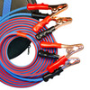 You will LOVE your new jumper cables!