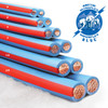 Arctic Superflex Blue double conductor wire is available in 8 AWG, 6 AWG, 4 AWG, 2 AWG, 1/0 AWG and 3/0 AWG sizes