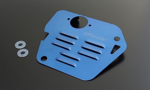 GReddy FRS / BRZ Oil Pan Baffle Plate