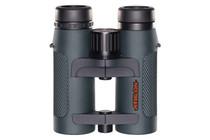 Athlon Ares 8 X 36 Binoculars