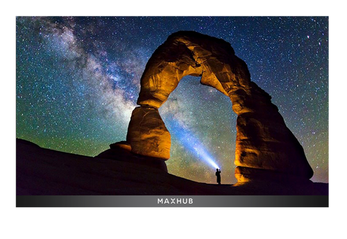 MAXHUB LED Integrated Display