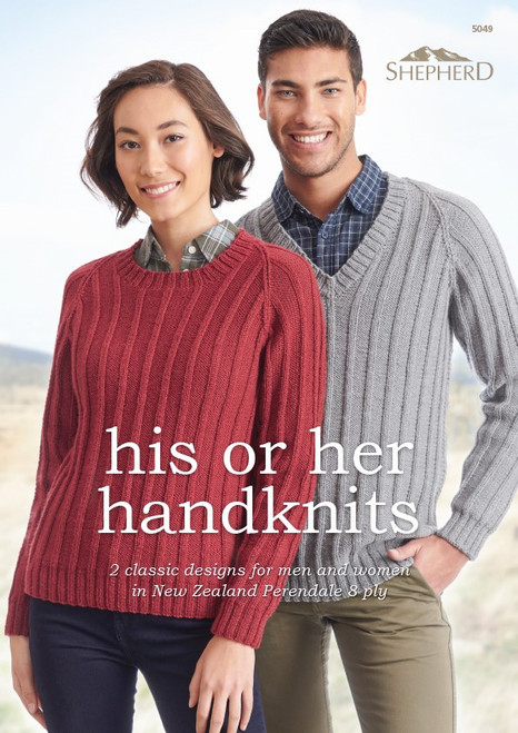 Shepherd: His or Her knits
