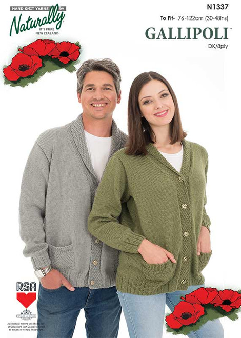 Naturally: Gallipoli knitted jacket N1337