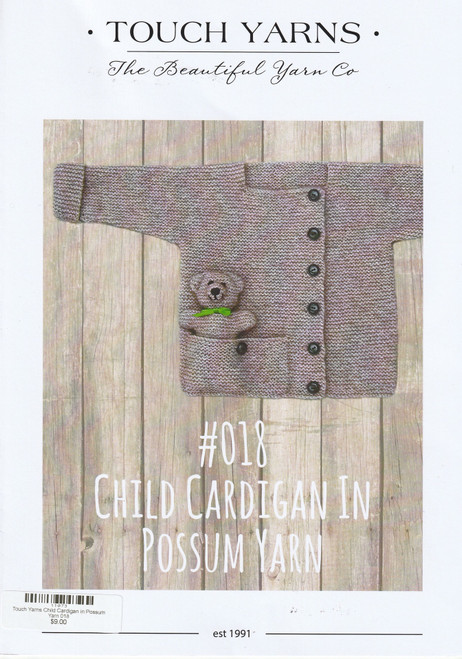 Touch Yarns: Child Cardigan in Possum Yarn  (with teddy)