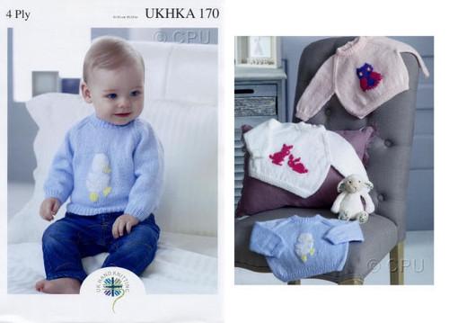UKHKA 170 Embroidered Sweaters