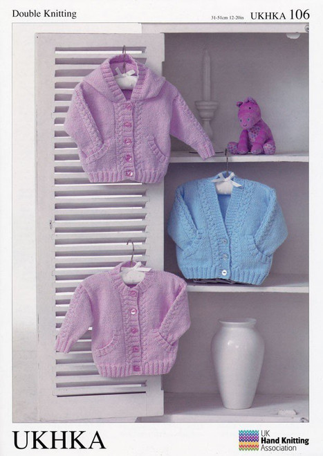 UKHKA: Cardigans 106 (Small cable)
