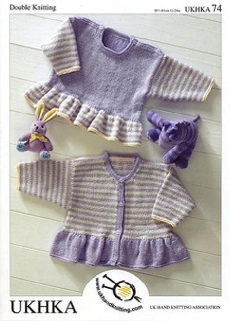 UKHKA: Frill Sweater and Cardigan