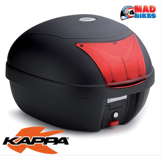 Kappa K28BAS Motorcycle / Scooter Top Box Monolock & Universal Mounting plate
