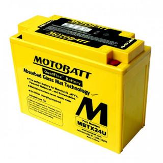 Motobatt MBTX24U Motorcycle battery, sealed AGM upgrade