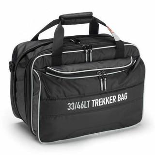 Givi T484B Removable Inner Bag For TRK46, TRK35, TRK33 Adventure Luggage Cases
