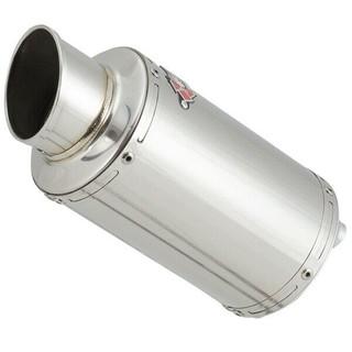 Lextek Y31 Exhaust Silencer End Can