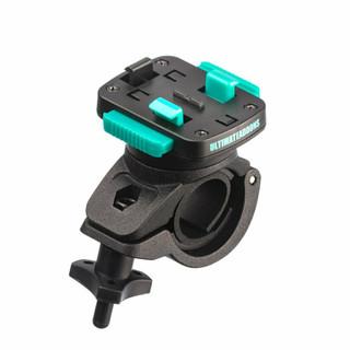 Ultimateaddons 3 Prong Quick Release Handlebar Mount 21-30mm