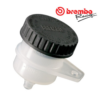 Brembo Motorcycle / Motorbike Front Brake Fluid Reservoir With Vertical Outlet