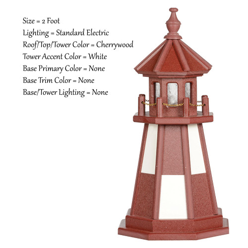 Amish Made Wood Garden Lighthouse - Cape Henry- Shown As: 2 Foot, Standard Electrical Lighting, Roof & Tower Primary Color Cherrywood, Tower Accent/Trim Color White, - Optional Base Primary Color None, Optional Base Trim Color None. No Base/Tower Interior Lighting