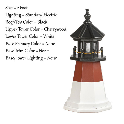 Amish Made Wood Garden Lighthouse - Barnegat - Shown As: 2 Foot, Standard Electric Lighting, Roof/Top Color Black, Upper Tower Color Cherrywood, Lower Tower Color White, Optional Base Primary Color None, Optional Base Trim Color None, No Base/Tower Interior Lighting