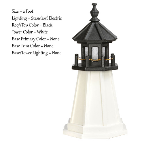 Amish Made Poly Outdoor Lighthouse - Cape Cod - Shown As: 2 Foot, Standard Electric Lighting, Roof/Top Color Black, Tower Color White, Optional Base Primary Color None, Optional Base Trim Color None, No Base/Tower Interior Lighting