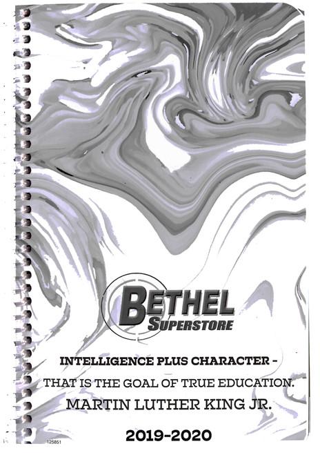 Bethel Student Planner (SALE)