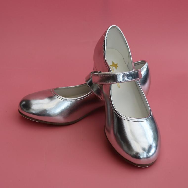Starlite Silver Patent PU Backflip Tap Shoes