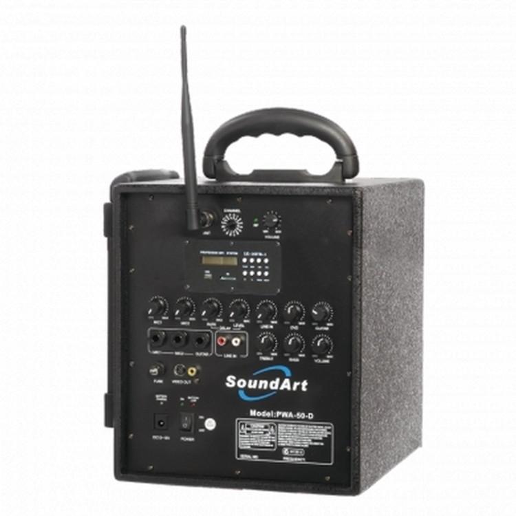 SoundArt PWA-40-M Compact Portable Wireless PA System