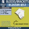 "BL2658R-8/12 Pitch Eave Bracket 4.25""W x 7""H x 7.25"" P"