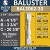 "BAL2062-20 Spectis Urethane Railing Baluster 2 3/4"" x 20 3/8"""